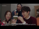 Ли Мин Хо в рекламе innisfree