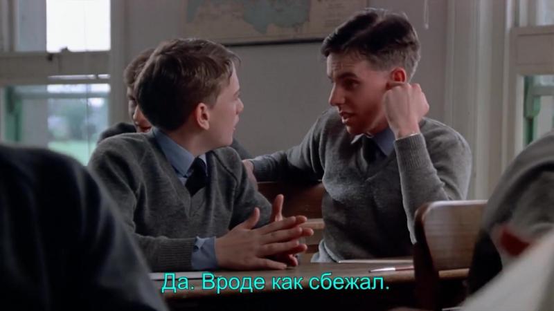 The Devils Playground (1976)