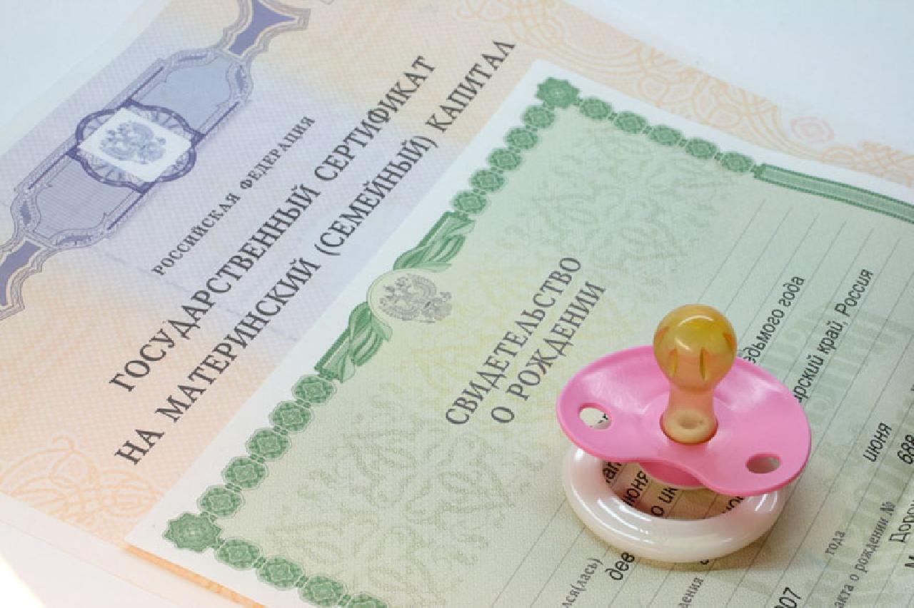 Жительница Зеленчукского района использовала материнский капитал не по назначению