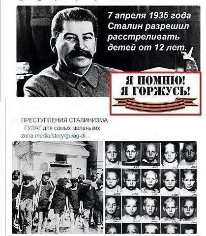 В Грузии снесли памятник Сталину через день после установки - Цензор.НЕТ 8786