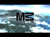 AnimeOpend M3 Sono Kuroki Hagane (The Dark Metal) 1 OP  Opening (NC) M3 Чёрная сталь 1 Опенинг (1080p HD)