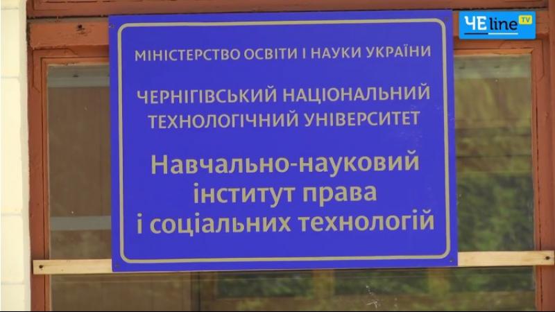 Із хліба та солі розпочали співпрацю адвокати й освітяни Чернігівщини