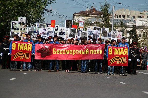 «Бессмертный полк» в Омске будут