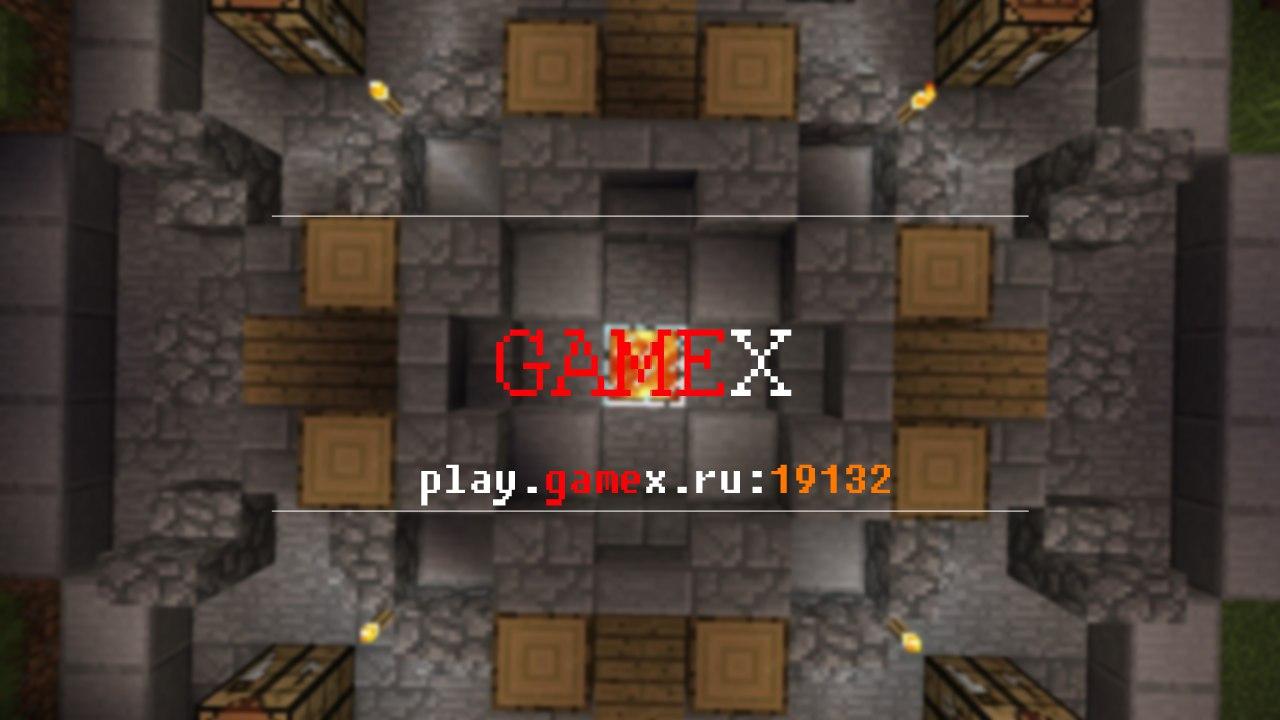 проект GameX