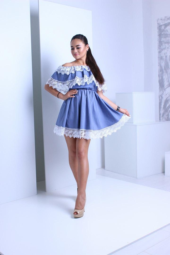 Платья костюмы женские с доставкой