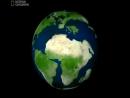 геология 2 столкновение континентов