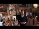 "Замок Жерара Депардье - о винах из репортажа Александра  директора ресторана ""Лимон"""