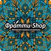 «Фратти-Shop»