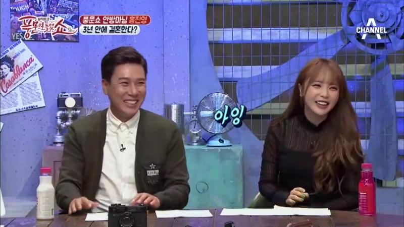 [예능]풍문으로들었쇼_30회