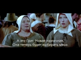 Девушка с Жемчужной Сережкой Girl with a Pearl Earring (2003) Eng + Rus Sub (720p HD)