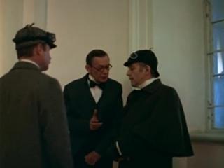 «Приключения Шерлока Холмса и доктора Ватсона: Двадцатый век начинается» (1986)
