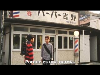 Yoshino's Barber Shop-Naoko Ogigami (2004).