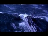 Французский фрегат в штормовом море