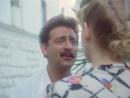 Маленький гигант большого секса (1992)