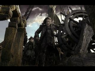 Пираты Карибского моря: Мертвецы не рассказывают сказки (2017) Трейлер