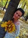 Ольга Щипачёва фото #43