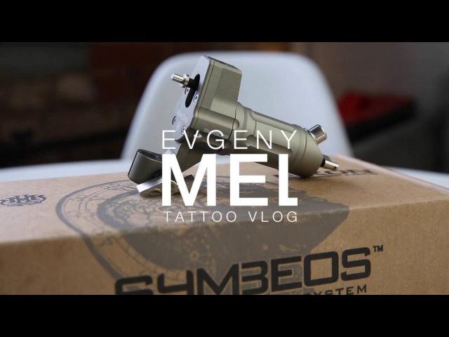 Подробный разбор Symbeos by Eikon HM Дополнительные материалы