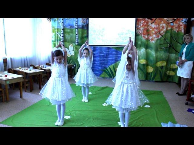 Танец на Пасху - Детский сад №92 город Севастополь