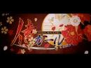 Eve feat. Hatsune Miku - 侍ガール [Samurai Girl] (rus sub)