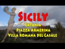 Италия Сицлия Катания Вилла Казале Italy Sicily Catania Villa Casale