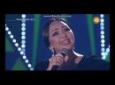 Алтынай Жорабаева Елімнің жүрегі Астана әні Тәуелсіздікке тарту 25 ж концертінде 2016ж