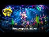 Супердискотека 90-х Радио Рекорд. Москва (18.11.2016.), Олимпийский. Полная версия