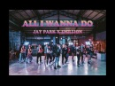 Jay Park X 1MILLION / 'All I Wanna Do (K) (Feat. Hoody, Loco)' (Choreography Ver.)