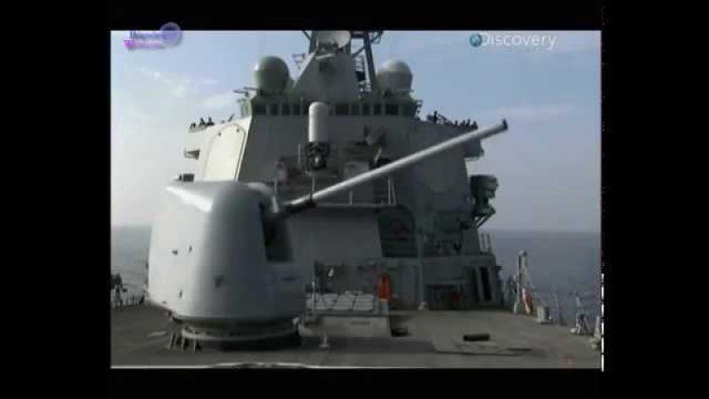 Mühendislik Harikaları | Süper Hızlı Savaş Gemisi