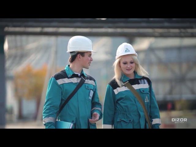 Презентационный фильм Сибур Химпром от DIZOR MEDIA GROUP