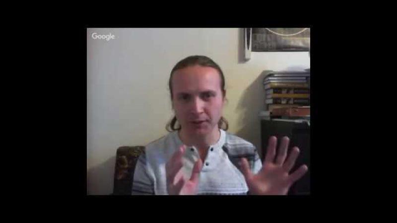 Что такое герметизм?