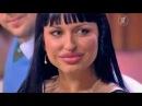 Гламурная ЧИКА ПОБЫЧИЛАСЬ с Розой Сябитовой в Давай поженимся!