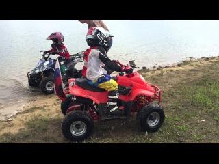 Детские квадроциклы MOTAX A07