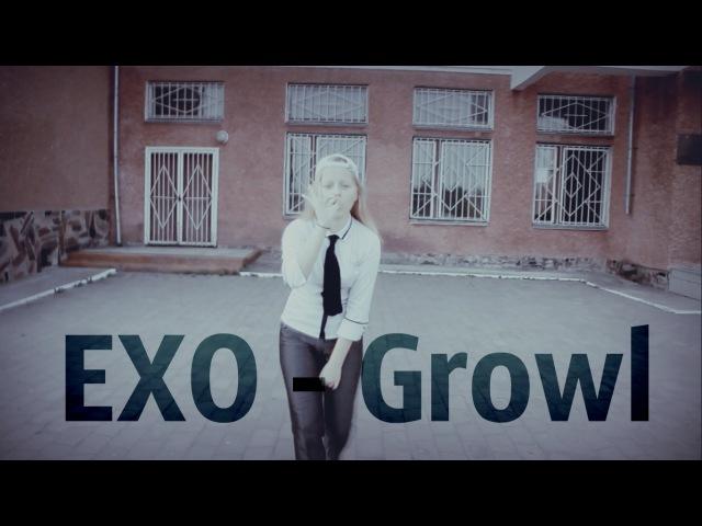 EXO (엑소)-으르렁(growl) Liza Weir (Street dance)
