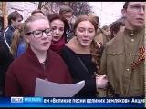 В Ярославле состоялся флешмоб под названием «Великие песни великих земляков»