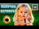 Смотреть русские мелодрамы ПАПОЧКА, ВЕРНИСЬ 2017 Русские фильмы про измену, росси...