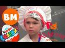 Кидзания в Москве Профессии для детей Играем в пожарного делаем конфеты Kidzania Moscow