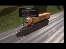 Euro Truck Simulator 2 mod Autostop