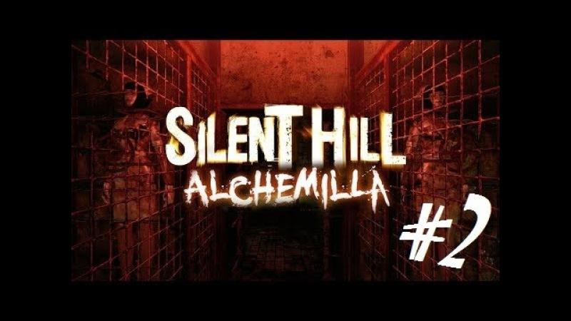 Silent Hill: Alchemilla - Ну что началось то? (прохождение игры часть 2)