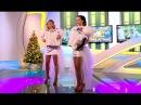 Самые красивые аккордеонистки России - дуэт ЛюбАня- Новогоднее попурри