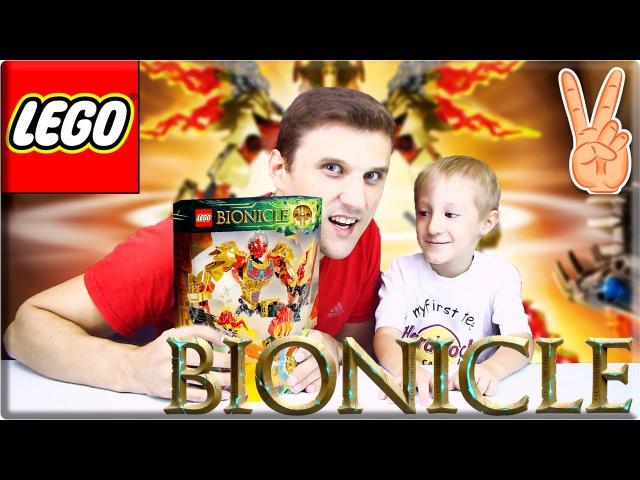 LEGO Bionicle 2016 TAHU Uniter of Fire 71308 | ЛЕГО БИОНИКЛ 2016 ТАХУ ОБЪЕДИНИТЕЛЬ ОГНЯ Распаковка