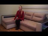 Отзыв о фабрике Савлуков-Мебель и угловом диване Баккара