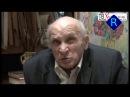 Ветеран ВОВ про групповые изнасилования и убийства немок солдатами СССР