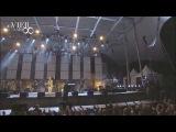 Xavier Naidoo - Bevor Du Gehst Live - Waldb