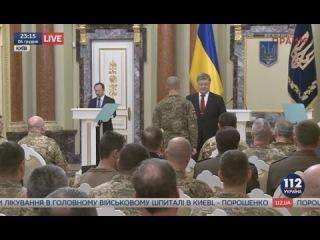 Порошенко вручил военным, волонтерам и врачам государственные награды по случаю Дня ВСУ