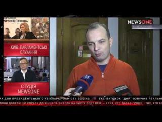 Соболев: я думаю, что завтра Новинский уже будет без неприкосновенности 07.12.16