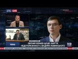 Мураев Дело Новинского высосано из пальца, бороться с регионалами для Луценко просто честь
