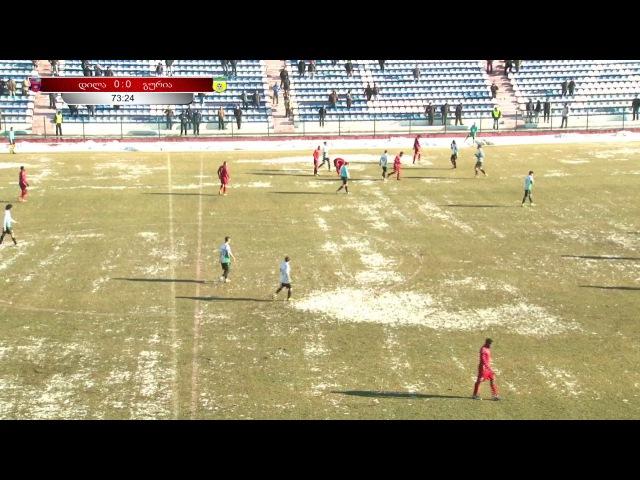 F.C DILA - Guria (2-0) LIVE play out