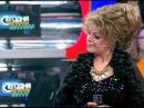 Елена Максимова в образе Любови Казарновской Поздравление с юбилеем