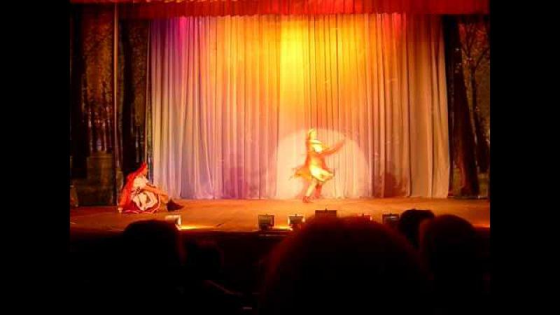 я танцую огневушку-поскакушку