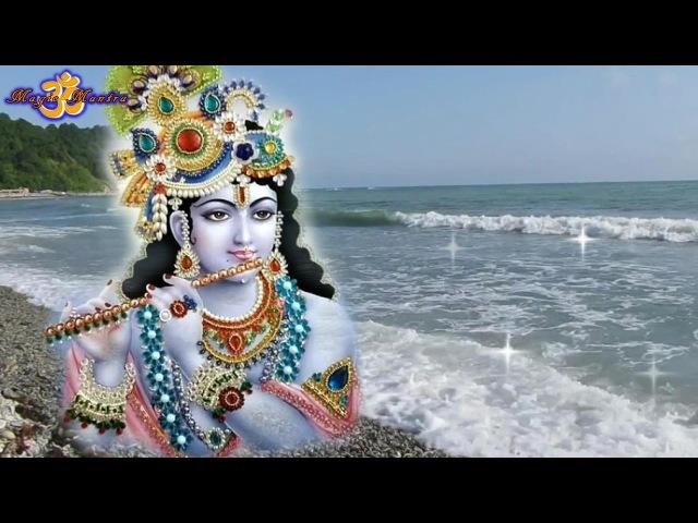 ॐ MANTRA AWAKENS THE ENERGY OF THE UNIVERSE ॐ MAGIC MANTRA ॐ